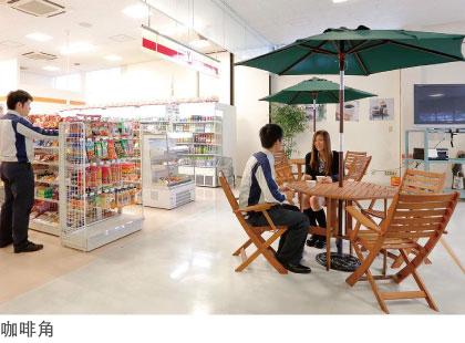 Café space