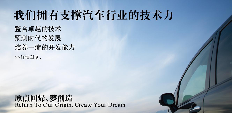 China1400_02