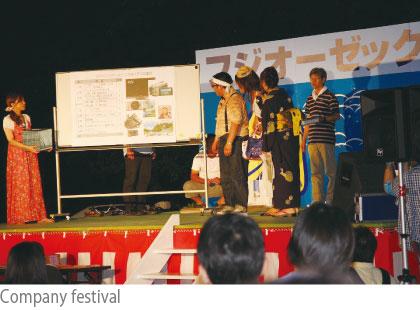 'Company festival