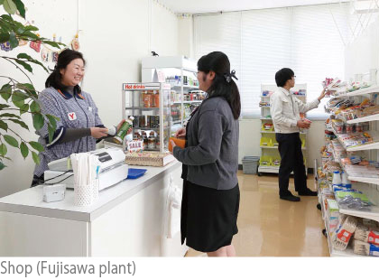 Shop (Fujisawa plant)