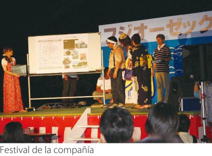 Festival de la compañía