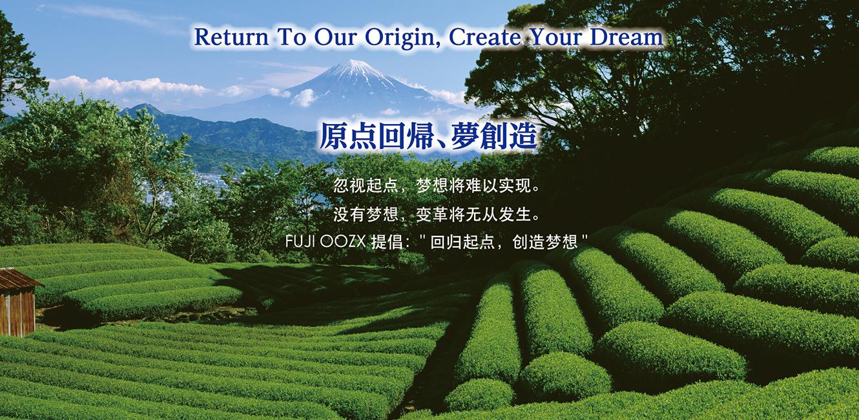 China1400_01