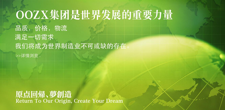 China1400_03